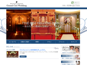 Grand Ciel Wedding